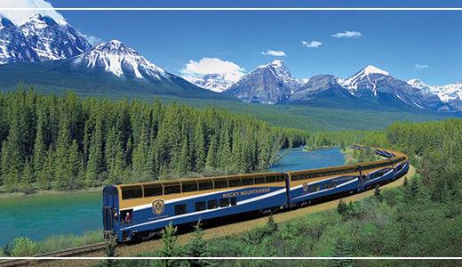 カナダ豪華列車の旅 - ロッキーマウンテニア号