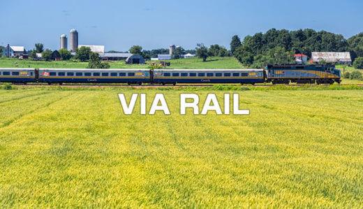 カナダ大陸横断鉄道 - VIA鉄道の旅