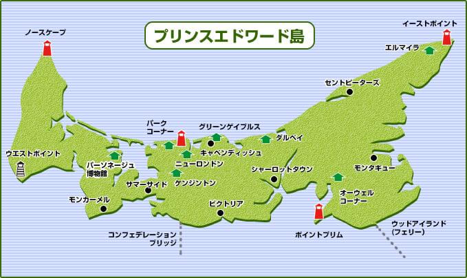 プリンスエドワード島の地図