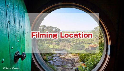 ニュージーランドの映画ロケ地巡り