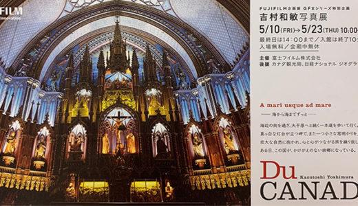 吉村和敏 写真展 – Du CANADA –