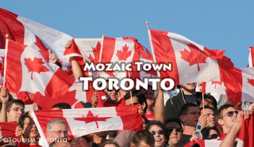モザイク・カナダを肌で感じる トロント・スティ