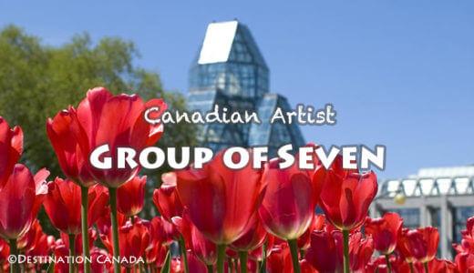 風景画から感じるもうひとつのカナダ ~ グループ・オブ・セブンの絵画を楽しむ