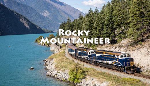 黄金の夢の足跡 ~ 知られざる絶景ルートを走る豪華列車の旅