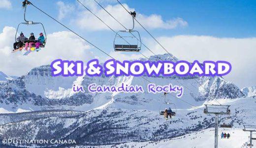 世界遺産にある極上のゲレンデでスキー三昧