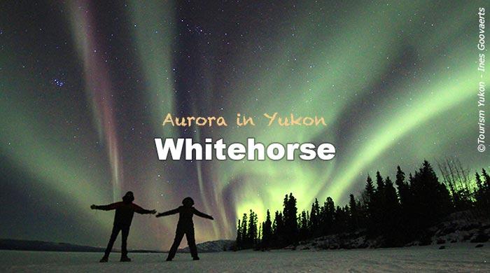 ホワイトホースのオーロラ