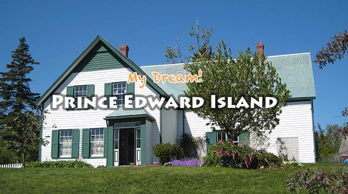 プリンスエドワード島への旅