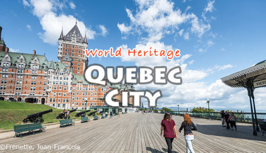ケベック・シティで歴史散策