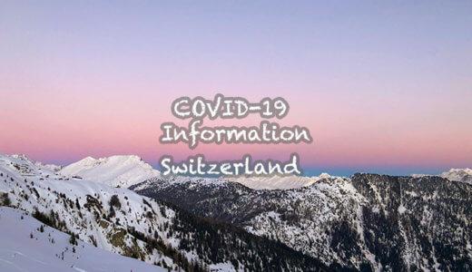 新型コロナウィルス関連情報 - スイスの状況