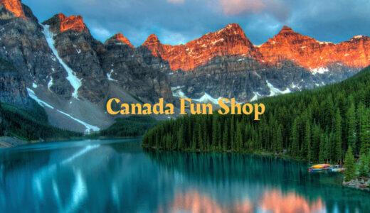 アンモライトとカナダ・グルメのショップを始めました