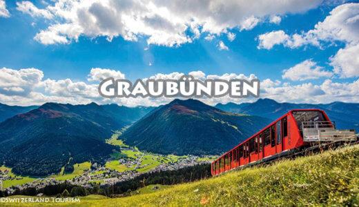 グラウビュンデン地方を巡る