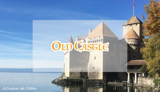 スイスの古城めぐり