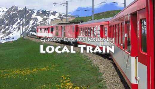 ローカル列車でゆく氷河特急ルート