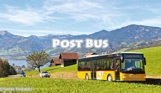 ポストバスの旅