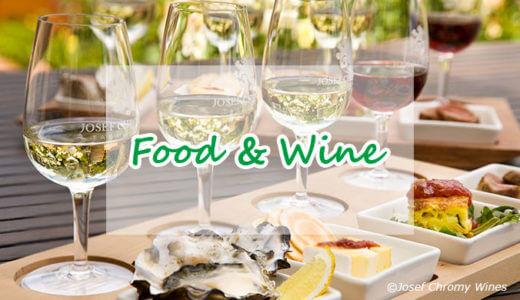 オーストラリアの食とワイン