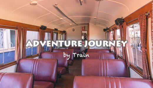 究極の列車でオーストラリアのアウトバックへ