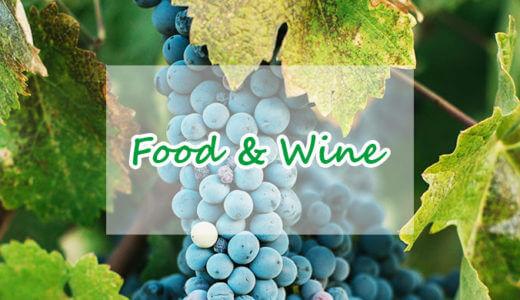 ニュージーランドの食とワイン