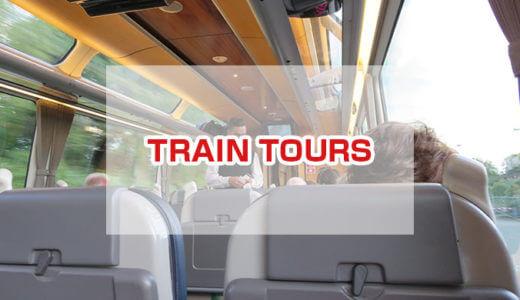 ニュージーランド鉄道の旅